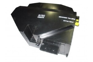 145L REPLACEMENT FUEL TANK